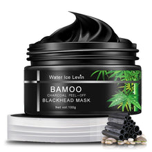 Face Skin Care Black Mud Bamboo Charcoal Mask